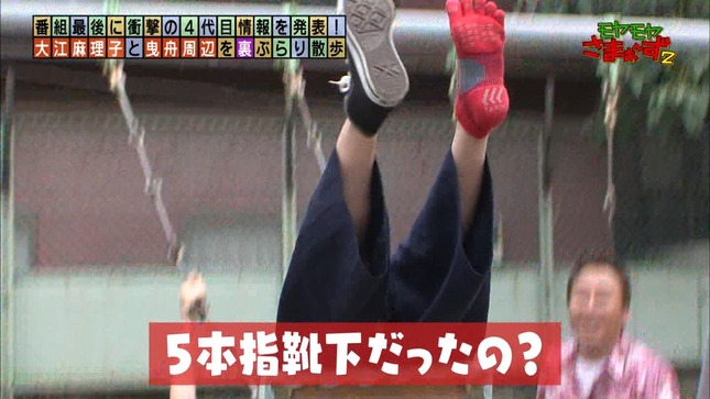 大江麻理子 モヤモヤさまぁ~ず2 8