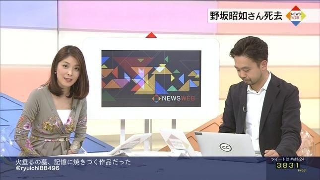 鎌倉千秋 NEWSWEB 13