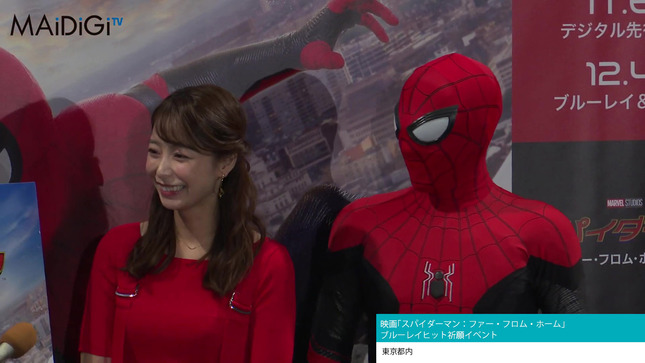 宇垣美里 スパイダーマン ファーフロムホームイベント15