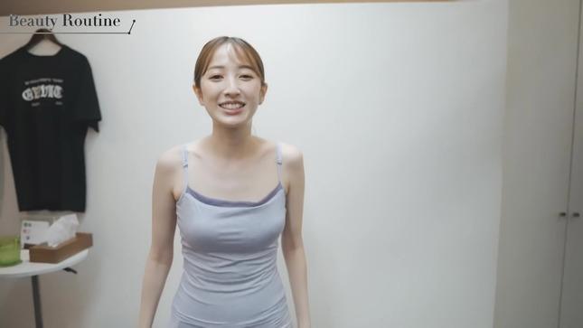 團遥香 DAN VLOG 5