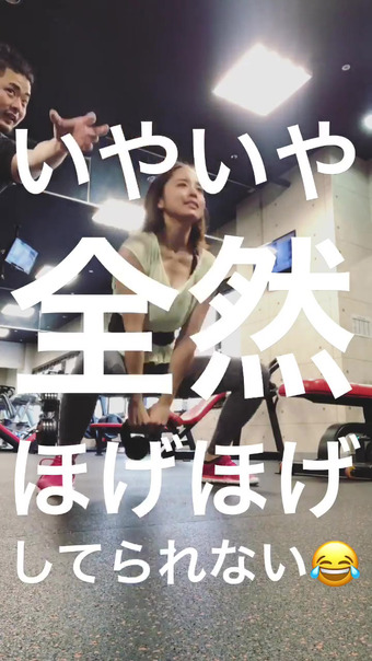 武田訓佳 Instagram 7
