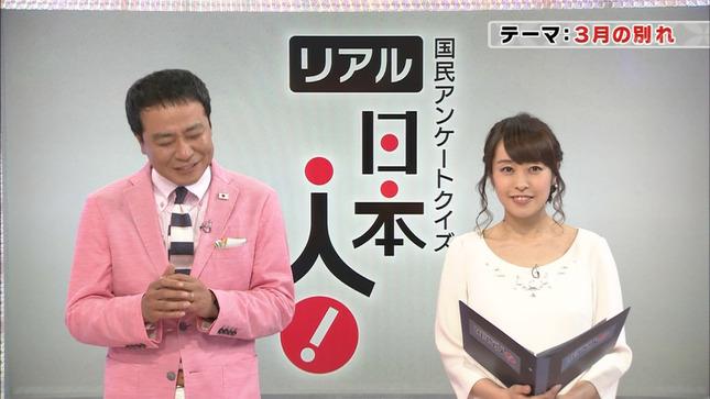 片山千恵子 所さん!大変ですよ リアル日本人! 12