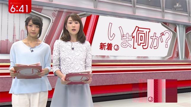 竹内由恵 スーパーJチャンネル 加藤真輝子 堂真理子 16