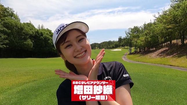 増田紗織 ABCスポーツチャンネル 2