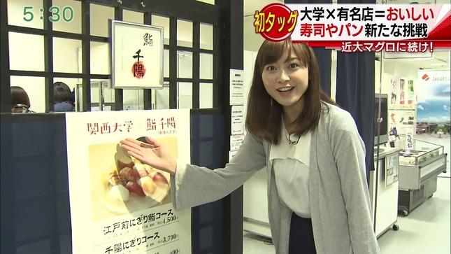 久冨慶子 スーパーJチャンネル やべっちFC おかず 1