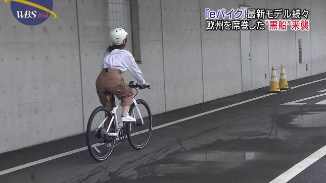 須黒清華 ワールドビジネスサテライト 20