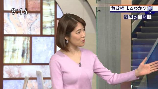 鎌倉千秋 週刊まるわかりニュース コロナ危機 未来の選択 2