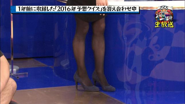 枡田絵理奈 クイズ☆正解は一年後2016 14
