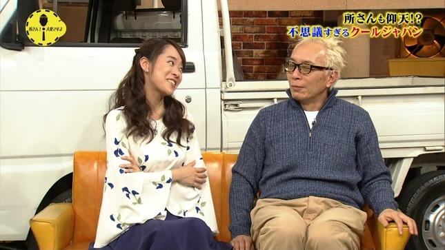 片山千恵子 サキどり↑ 所さん!大変ですよ 10