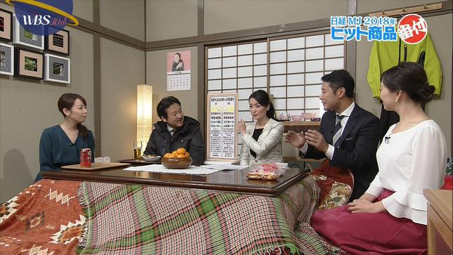 須黒清華 ワールドビジネスサテライト 片渕茜 8