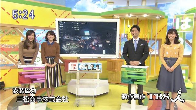 笹川友里 はやドキ! 15