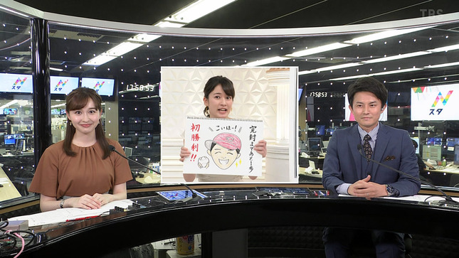 宇賀神メグ ひるおび! あさチャン! TBSニュース 10