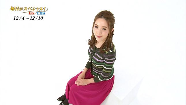 古谷有美 週刊報道Bizストリート 毎日がスペシャル! 1