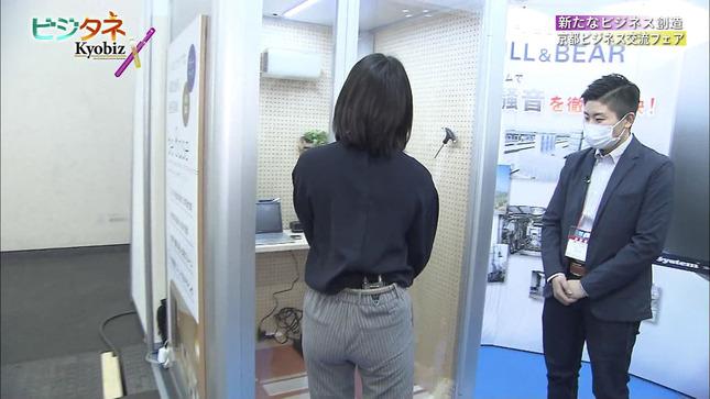 池田琴弥 京bizX 5