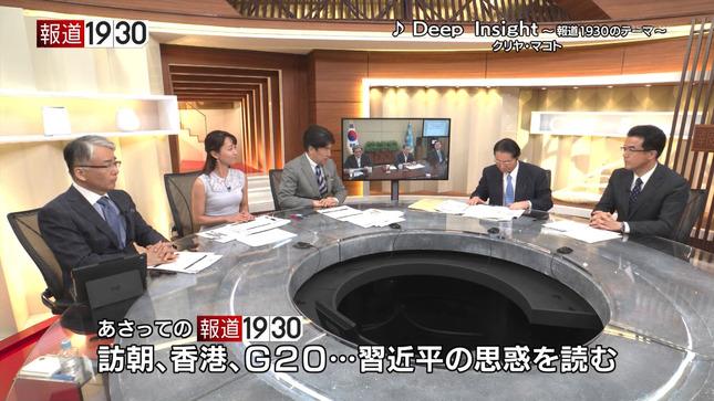 出水麻衣 JNNニュース 報道1930 6