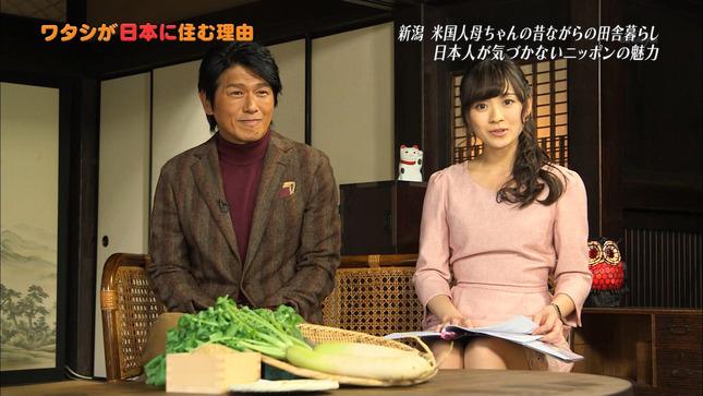 繁田美貴 ワタシが日本に住む理由 5
