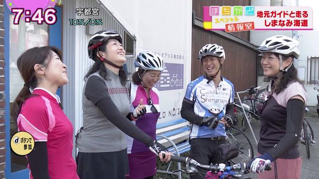 千葉美乃梨 おはよう日本 4