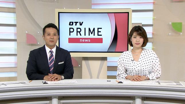 金城わか菜 OTVプライムニュース 7