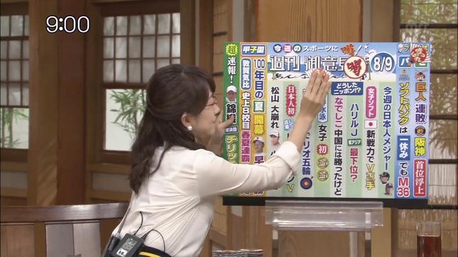 唐橋ユミ サンデーモーニング 06
