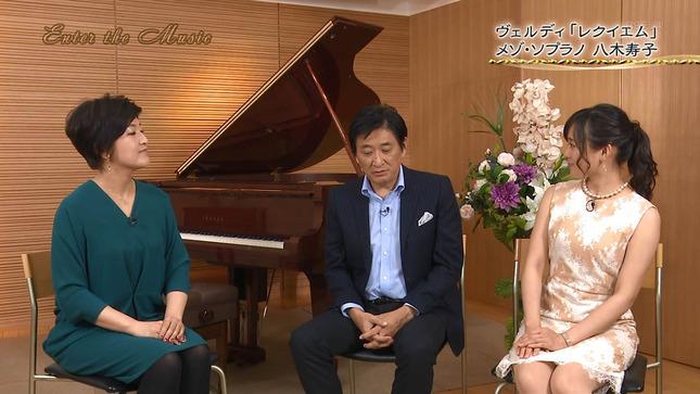 繁田美貴 ワタシが日本に住む理由 エンター・ザ・ミュージック 4