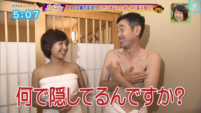 山田桃子 まるごと 木曜のリチェルカ 7