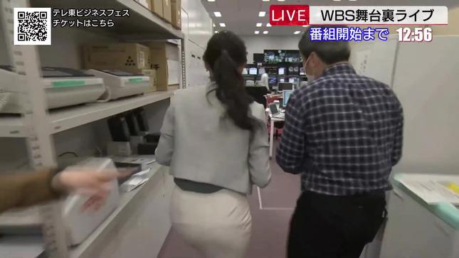 大江麻理子 特別企画!WBS舞台裏ライブ 18