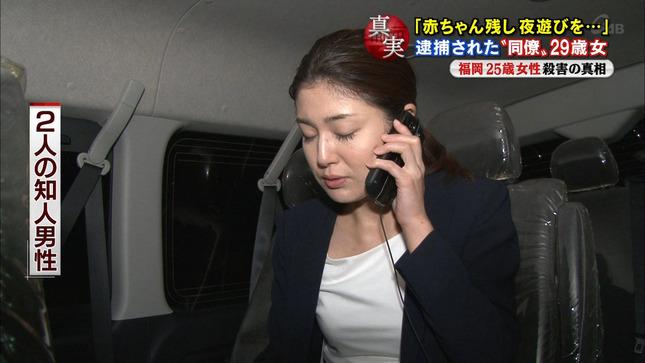 加藤真輝子 スーパーJ トリハダ秘スクープ映像 4