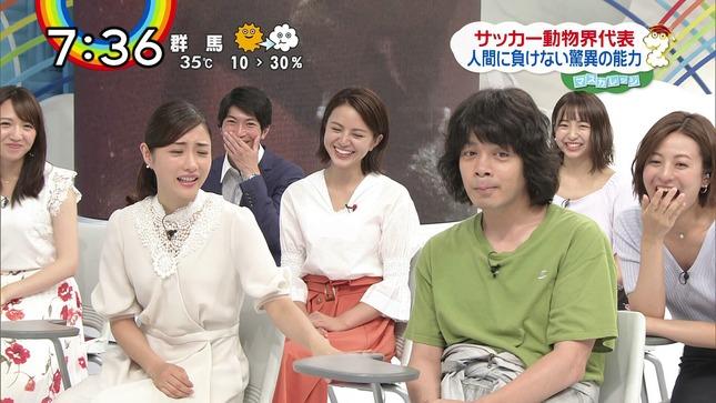 森遥香 徳島えりか ZIP! 13