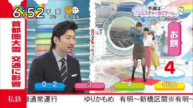 宮崎瑠依 ZIP! 尾崎里紗 團遥香 12
