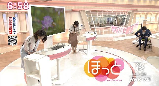 牛田茉友 ニュースほっと関西 NHKニュース 20