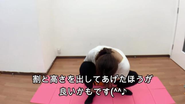 長沢美月 mizuki channel 開脚ストレッチ 5