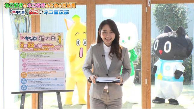 竹﨑由佳 BSキャッ東 ねこ×ネコ宣伝部 1