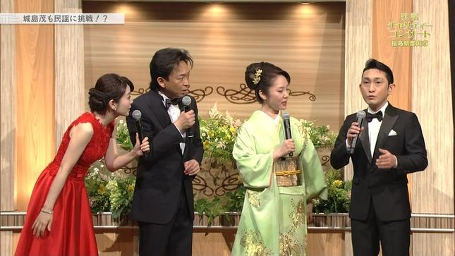 橋本奈穂子 第55回歌謡チャリティーコンサート 13