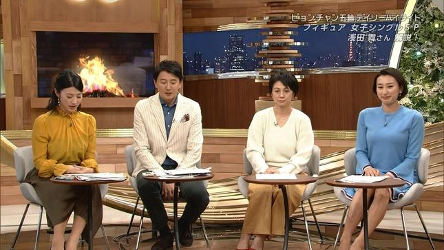 森花子 ピョンチャン五輪デイリーハイライト 浅田舞 9