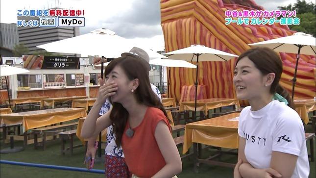 諸國沙代子 中村秀香 ytv女子アナ向上委員会ギューン 8