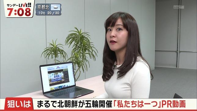 林美桜 サンデーLIVE!! はいテレビ朝日です 3