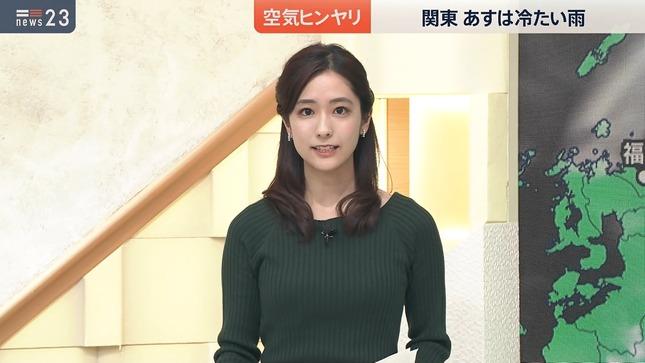 田村真子 news23 10