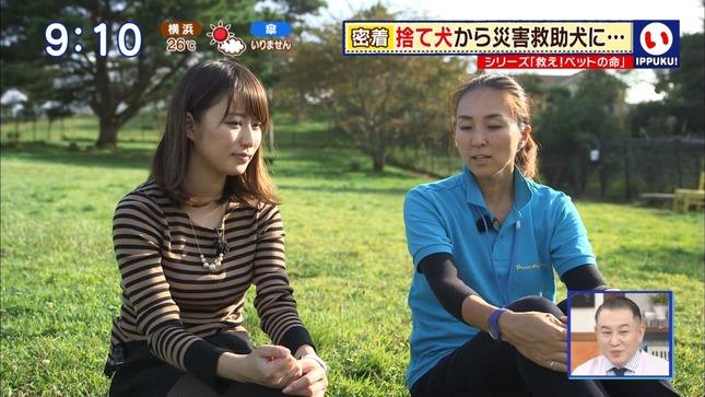 枡田絵理奈 いっぷく! 29