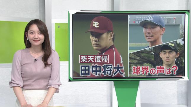 竹﨑由佳 WBS SPORTSウォッチャー 3