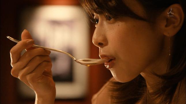 加藤綾子 ブラックペアン 第3話 5