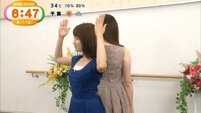 長野美郷 めざましどようび 03