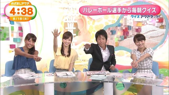 長野美郷 牧野結美 めざましテレビアクア めざましテレビ 05