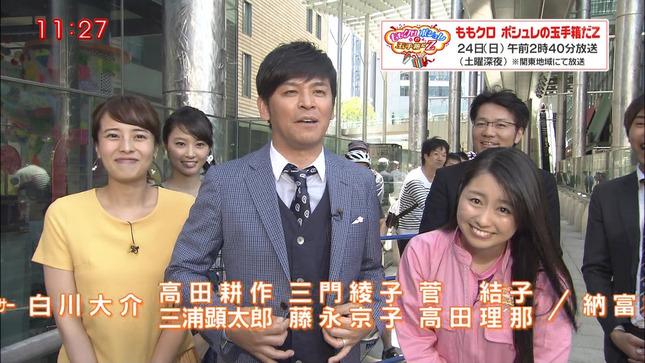 上田まりえ PON! 04