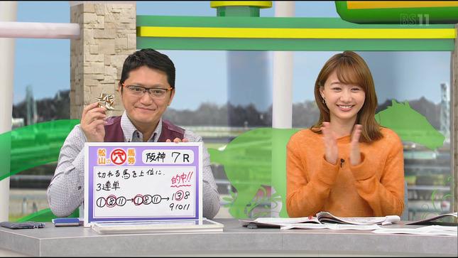 高田秋 BSイレブン競馬中継 高見侑里 10