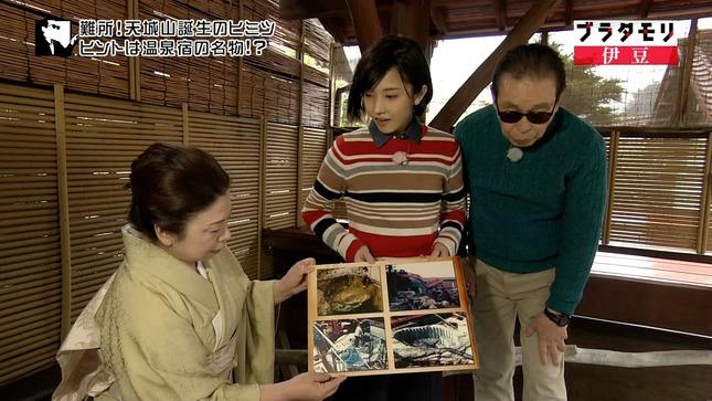 林田理沙 ブラタモリ おはよう日本3