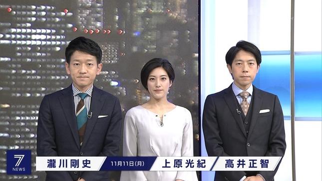 上原光紀 祝賀御列の儀 NHKニュース7 首都圏ニュース845 1