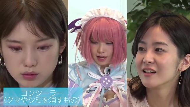 弘中綾香 弘中美活部 7
