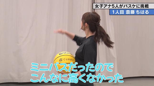 斎藤ちはる テレ朝女子アナバスケ女王決定戦 5