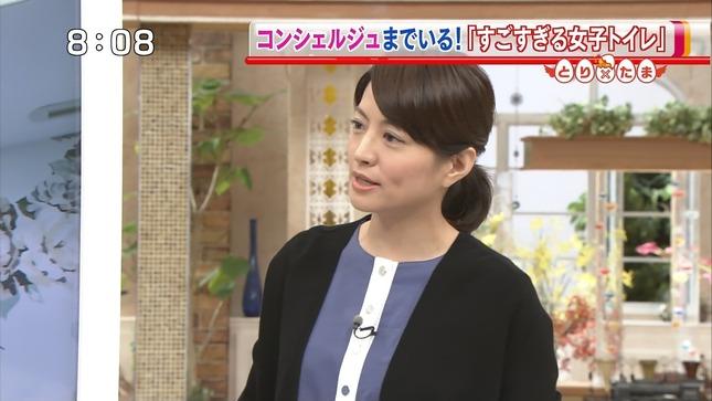 赤江珠緒 モーニングバード! 03