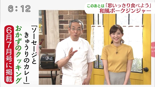 久冨慶子 おかずのクッキング 9
